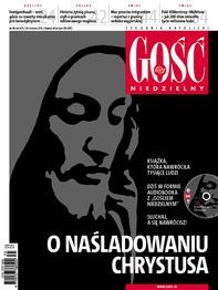 GN 35/2015