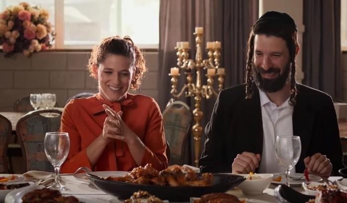 randki ortodoksyjnych Żydów